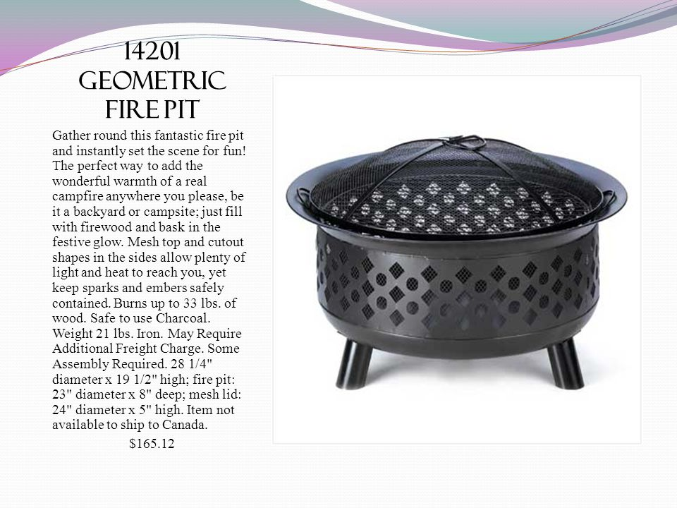 14201 geometric fire pit Gather round this fantastic fire pit and instantly set the scene for fun.