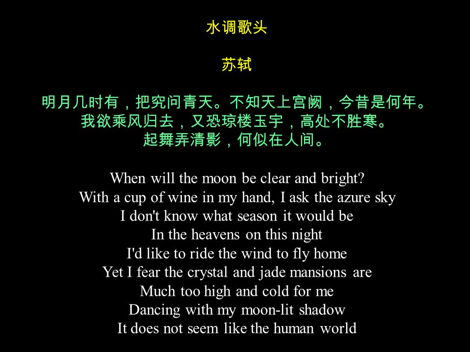 When will the moon be clear and bright.