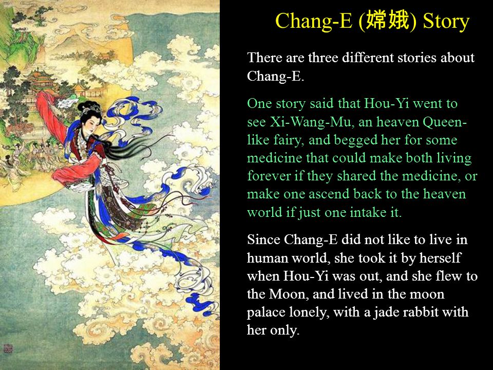 The second story says that Hou-Yi had an affair with a River Gods ( ) wife.
