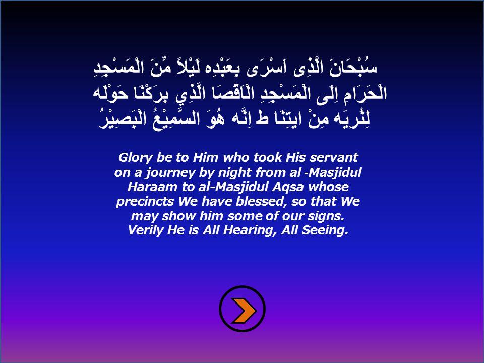 Al Isra and Al Miraj games