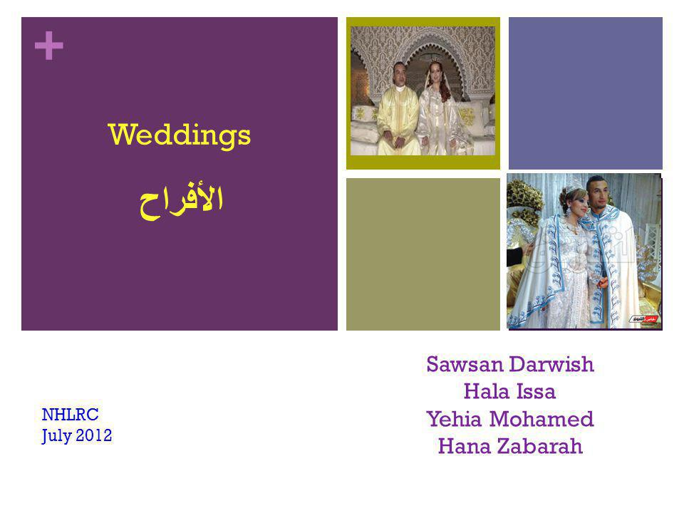 + Sawsan Darwish Hala Issa Yehia Mohamed Hana Zabarah Weddings الأفراح NHLRC July 2012