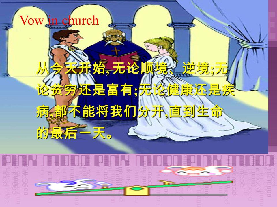 bridegroom bride best man crown wedding ceremony wedding reception entrance invitation