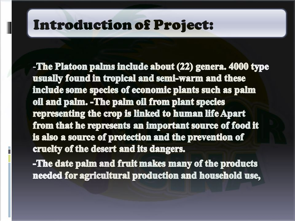 Introduction of Project: