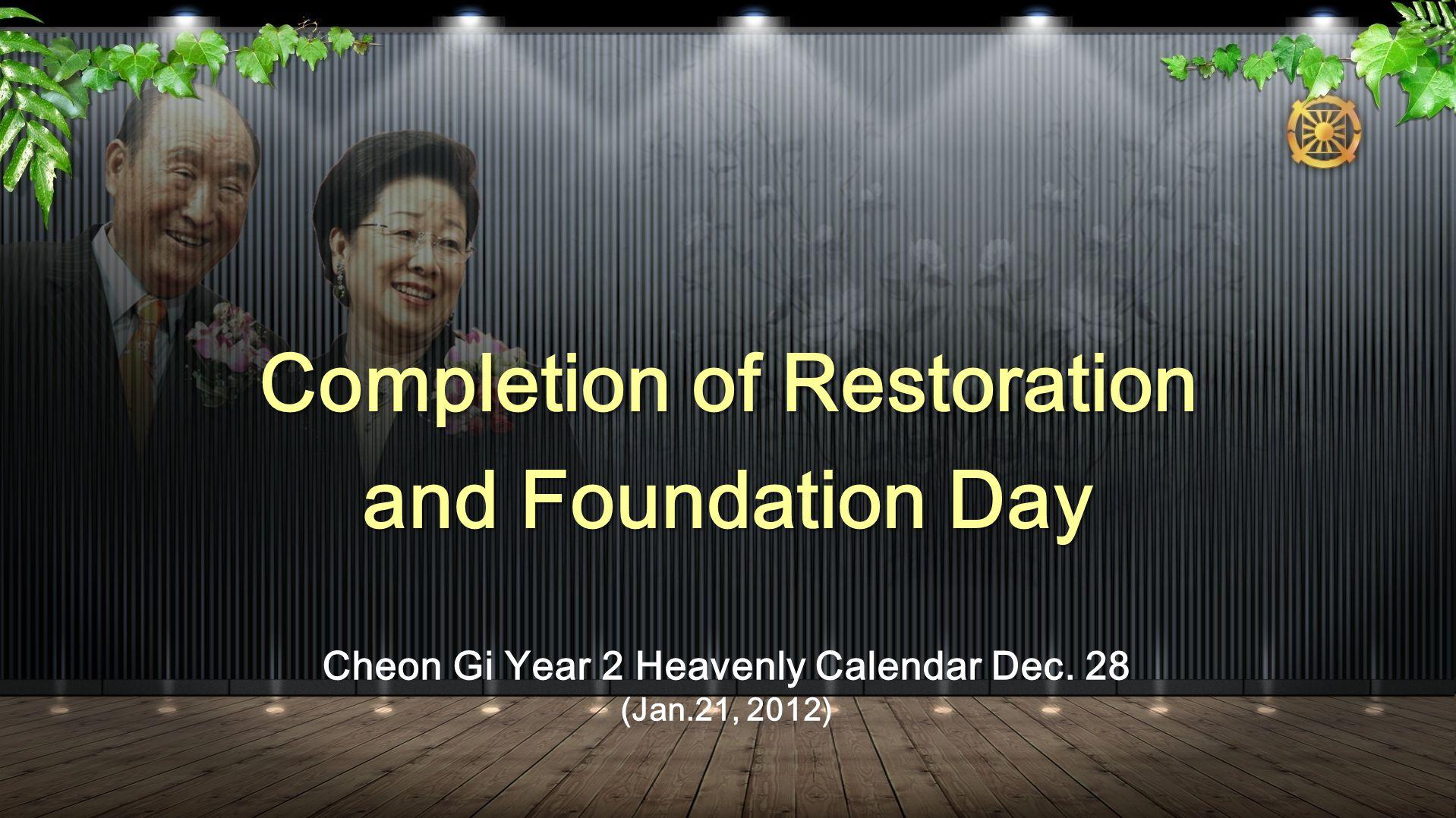 1.Special Holy Wine Ceremony for CIG Registration (1/2/02) 2.