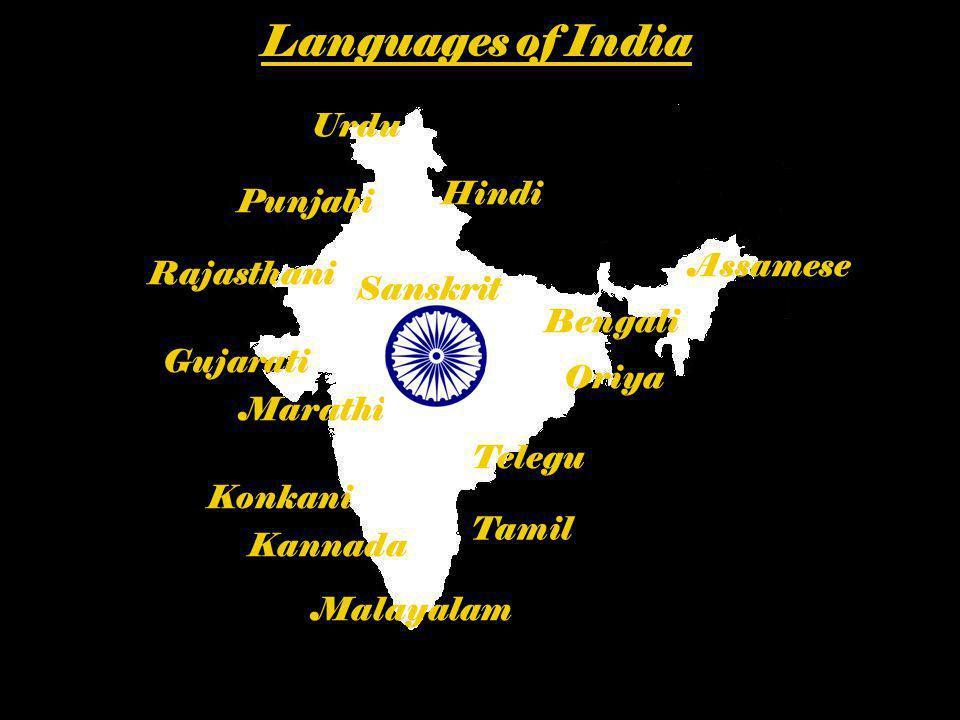 Oneness amongst men, the advancement of unity in diversity – this has been the core religion of India.