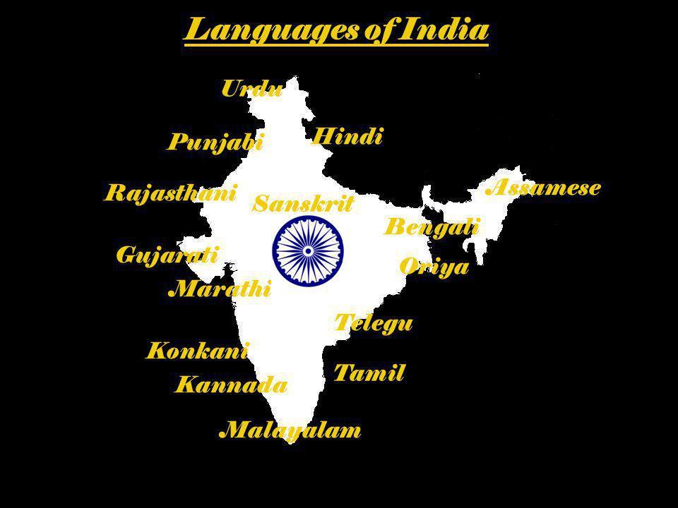 North India - Culture, Festivals & The People Important festivals : Rakshabandhan - celebrated all over North India Lohri - Punjab Holi - celebrated all over North India Vaisakhi - Punjab Hemis - Jammu & Kashmir