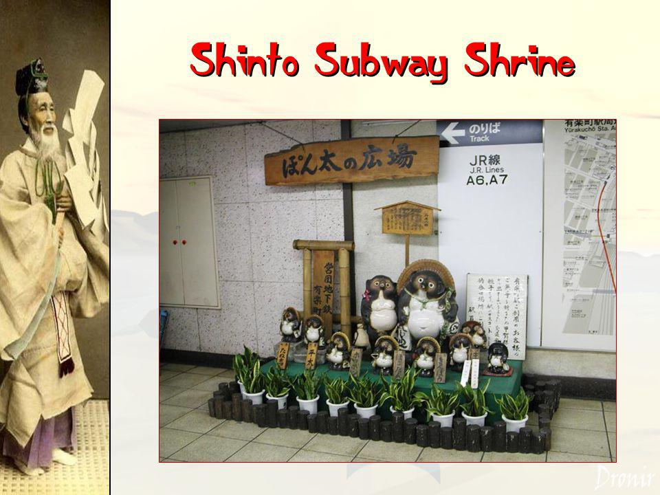 Shinto Subway Shrine