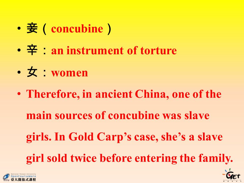 9 concubine an instrument of torture women Therefore, in ancient China, one of the main sources of concubine was slave girls.