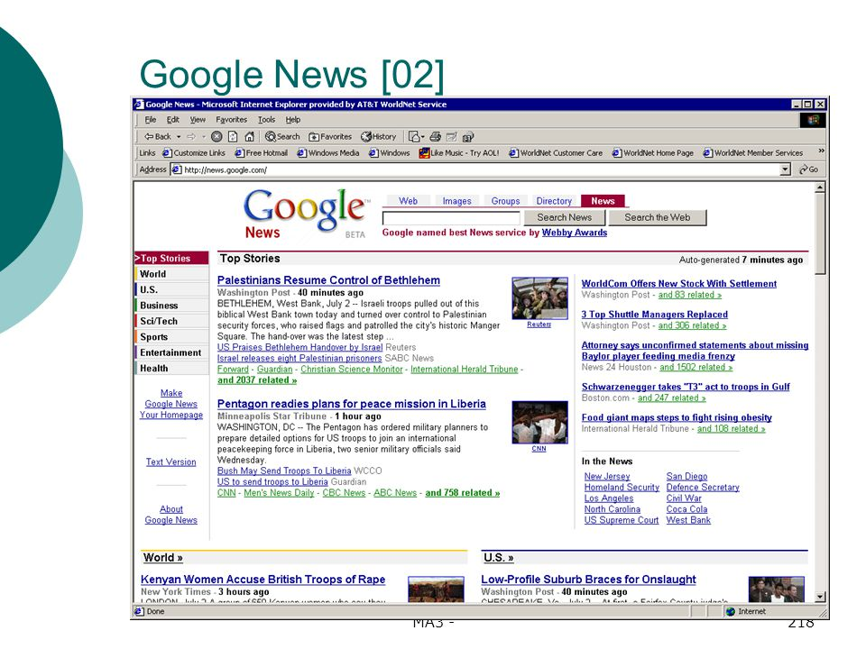 MA3 -218 Google News [02]