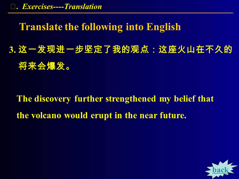 Exercises----Translation Translate the following into English 2.