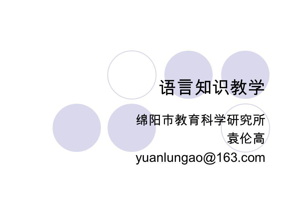 yuanlungao@163.com