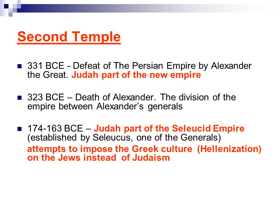Second Temple 331 BCE - Defeat of The Persian Empire by Alexander the Great.