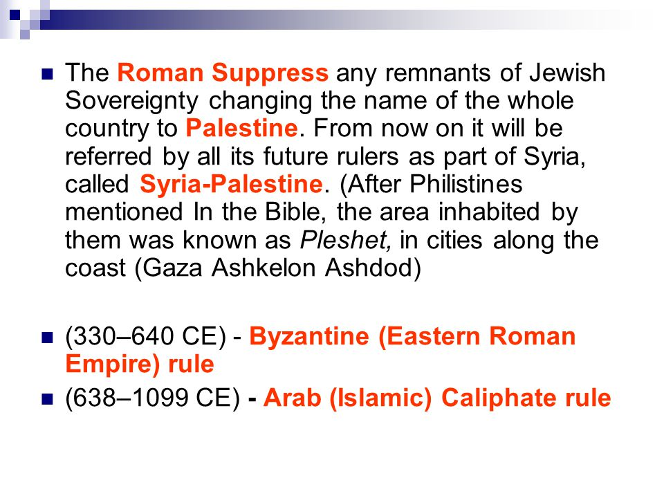 The Roman Suppress any remnants of Jewish Sovereignty changing the name of the whole country to Palestine.