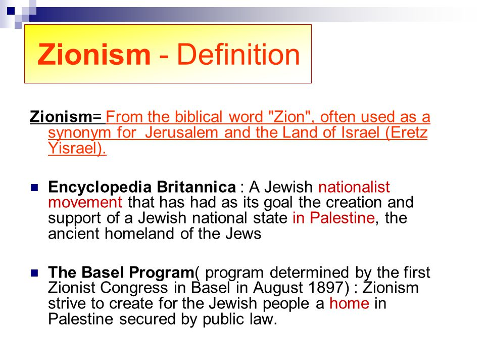 Zionism - Definition Zionism= From the biblical word Zion , often used as a synonym for Jerusalem and the Land of Israel (Eretz Yisrael).