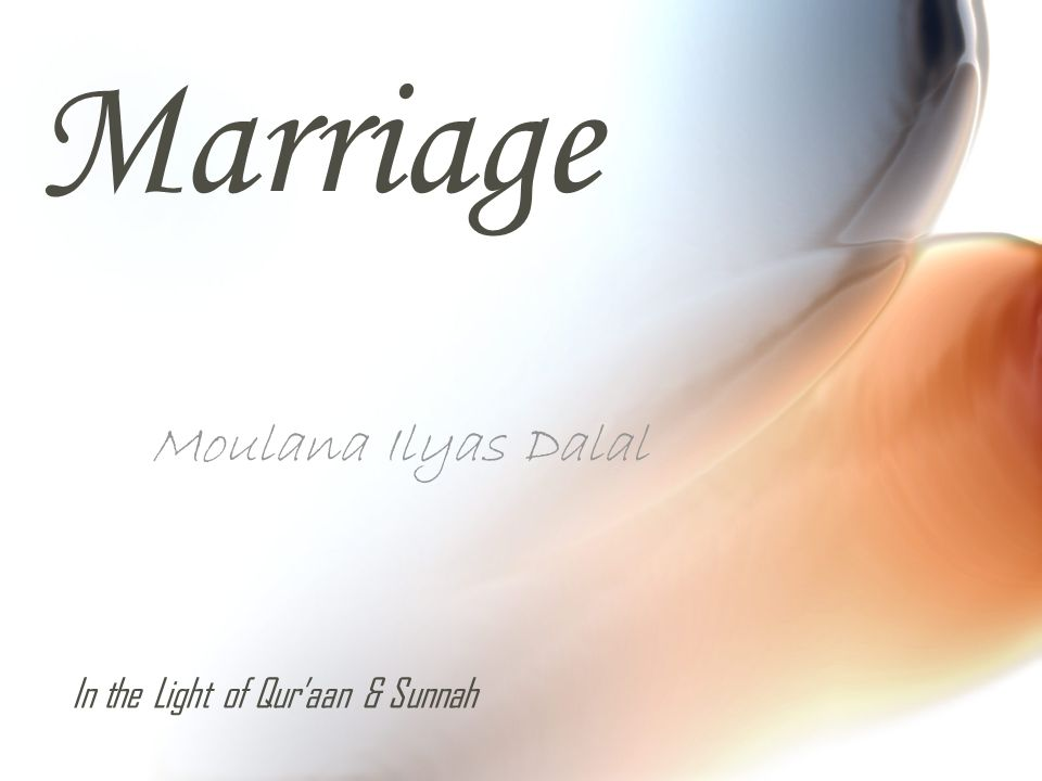 In contrast to other religions, which consider celibacy as a great virtue and a means of salvation, Islam considers marriage as one of the most virtuous and approved institutions.