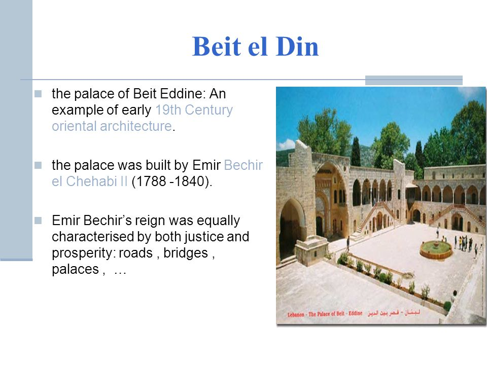 Beit el Din the palace of Beit Eddine: An example of early 19th Century oriental architecture. the palace was built by Emir Bechir el Chehabi II (1788