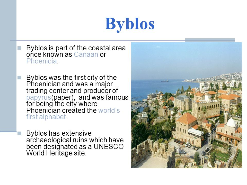 Byblos Byblos is part of the coastal area once known as Canaan or Phoenicia. Byblos was the first city of the Phoenician and was a major trading cente