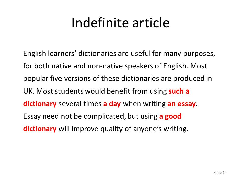No article English learners dictionaries are useful for many purposes, for both native and non-native speakers of English.
