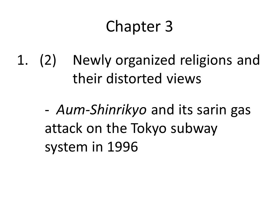 Chapter 3 1.(2) Newly organized religions and their distorted views - Aum-Shinrikyo and its sarin gas attack on the Tokyo subway system in 1996