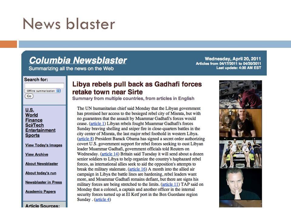News blaster