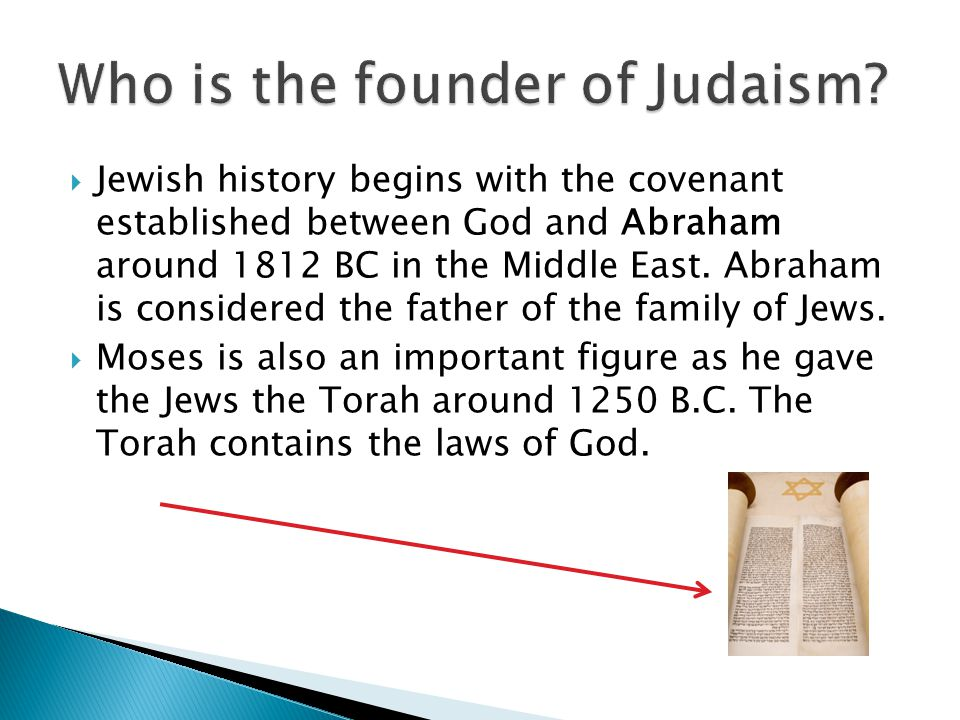 Jewish history begins with the covenant established between God and Abraham around 1812 BC in the Middle East.