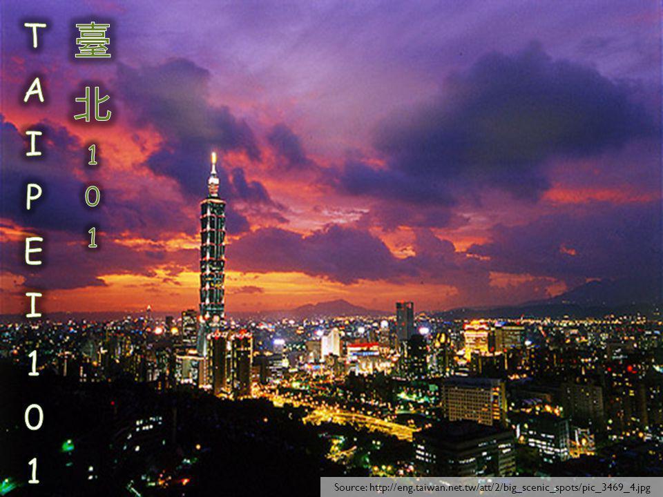 Source: http://eng.taiwan.net.tw/att/2/big_scenic_spots/pic_3469_4.jpg