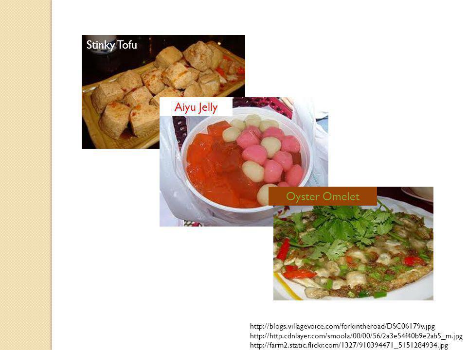 Stinky Tofu Aiyu Jelly Oyster Omelet http://blogs.villagevoice.com/forkintheroad/DSC06179v.jpg http://http.cdnlayer.com/smoola/00/00/56/2a3e54f40b9e2ab5_m.jpg http://farm2.static.flickr.com/1327/910394471_5151284934.jpg