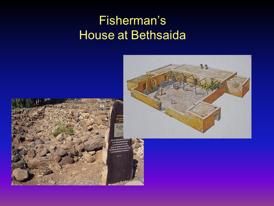 Fishermans House at Bethsaida