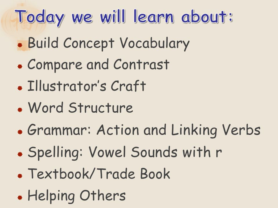 Build Concept Vocabulary Compare and Contrast Illustrators Craft Word Structure Grammar: Action and Linking Verbs Spelling: Vowel Sounds with r Textbo