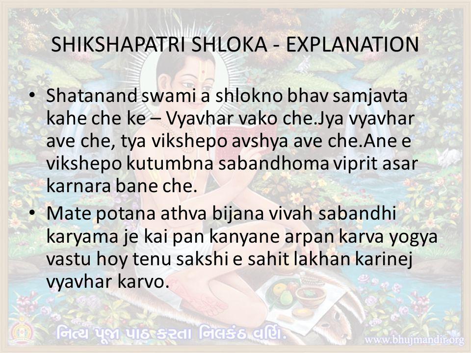 SHIKSHAPATRI SHLOKA - EXPLANATION Shatanand swami a shlokno bhav samjavta kahe che ke – Vyavhar vako che.Jya vyavhar ave che, tya vikshepo avshya ave che.Ane e vikshepo kutumbna sabandhoma viprit asar karnara bane che.