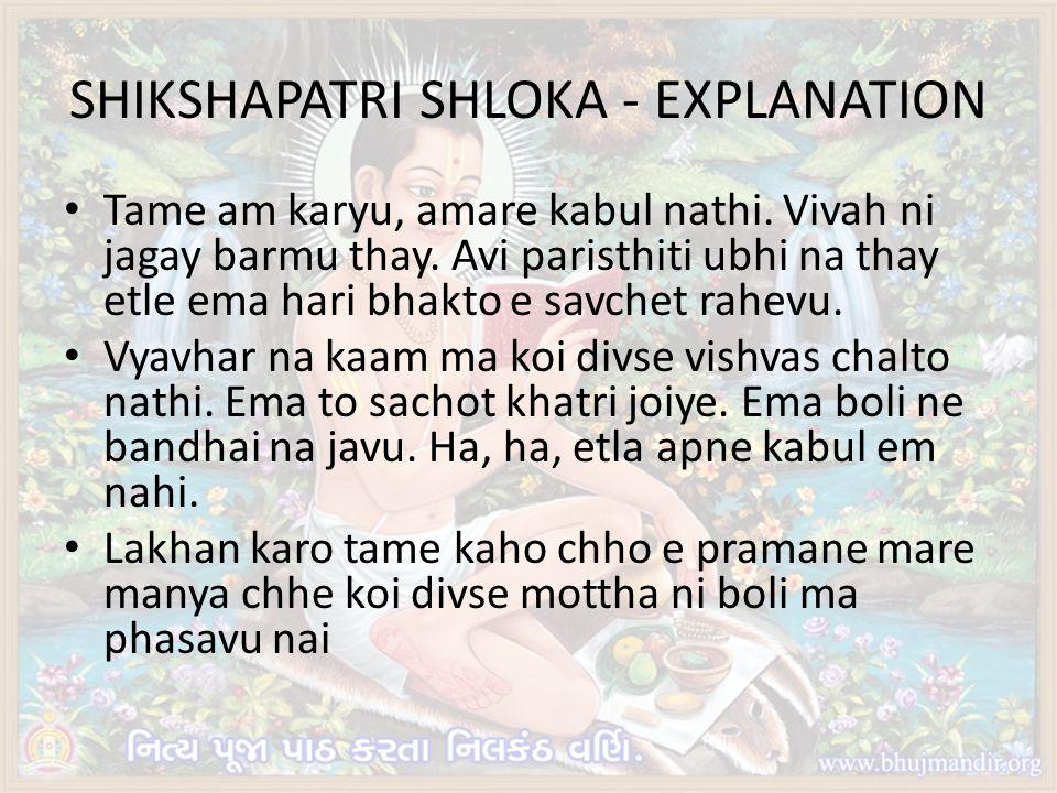 SHIKSHAPATRI SHLOKA - EXPLANATION Tame am karyu, amare kabul nathi.