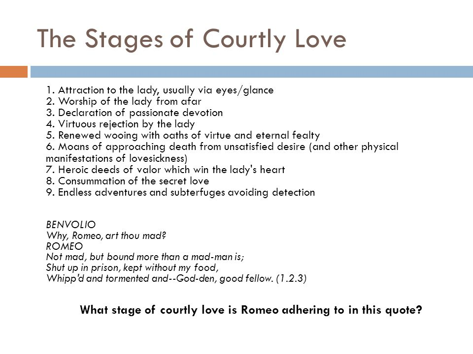 How is courtly love explored in Romeo and Juliet.