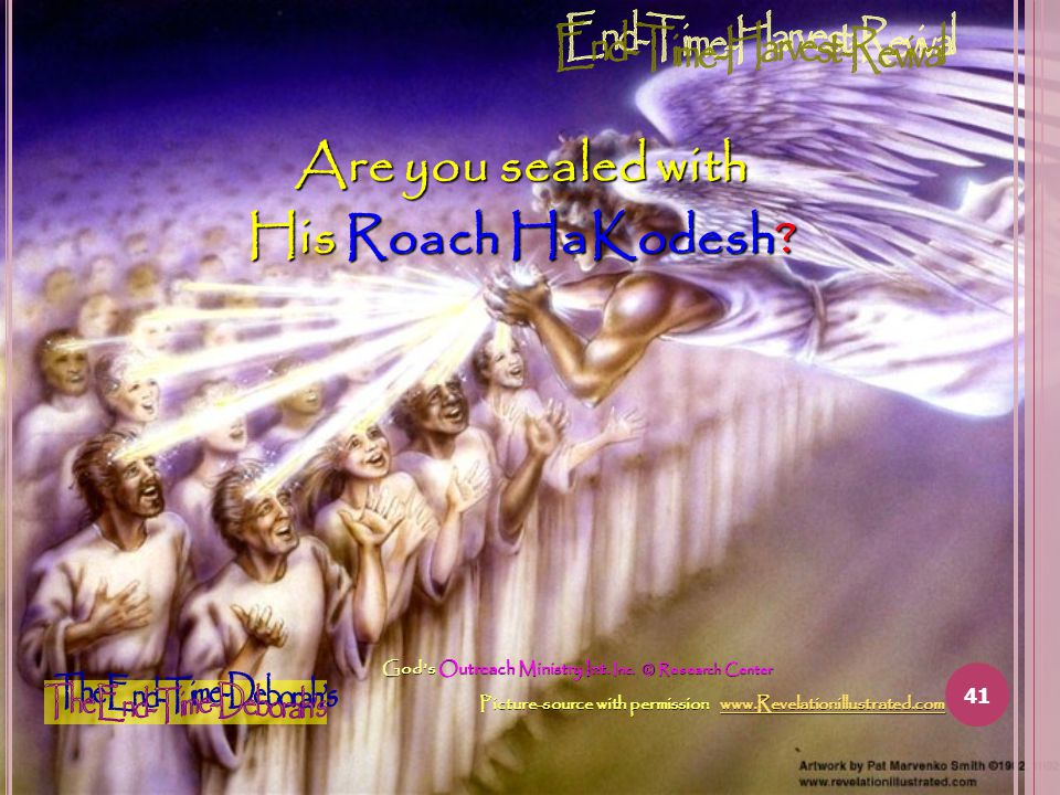 41 Are you sealed with His Roach HaKodesh.