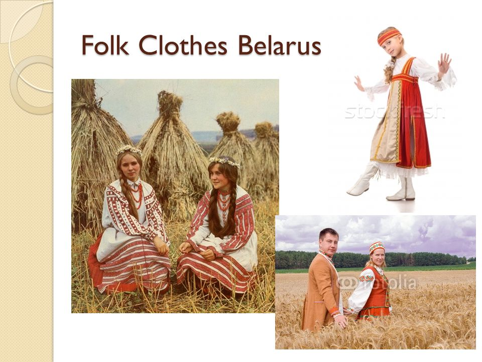 Folk Clothes Belarus