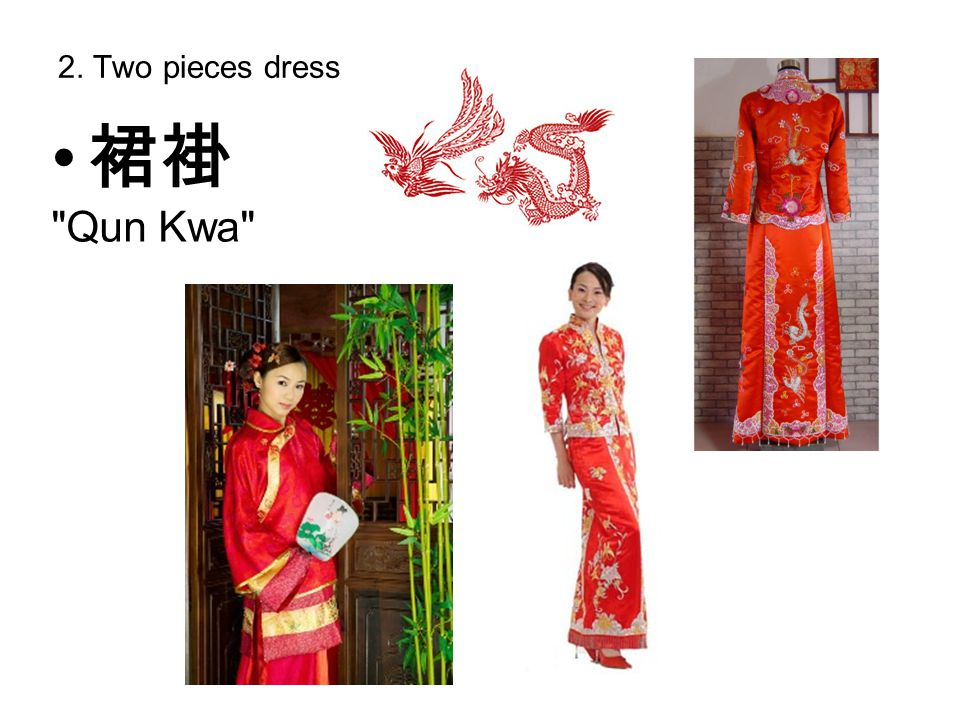 2. Two pieces dress Qun Kwa