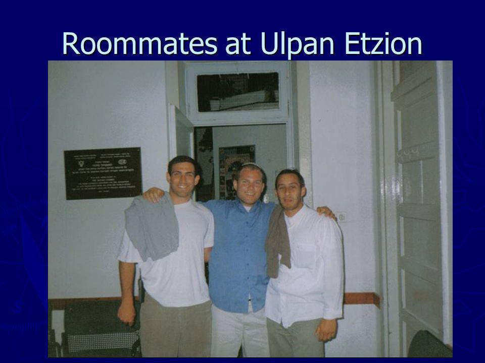 Roommates at Ulpan Etzion