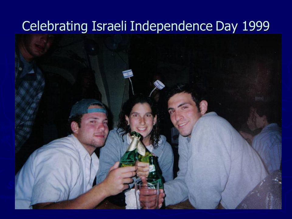 Israeli Independence Day with friends- Jerusalem Youth Hostel 1999