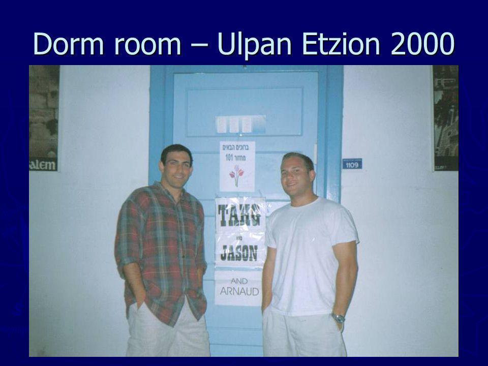 Dorm room – Ulpan Etzion 2000