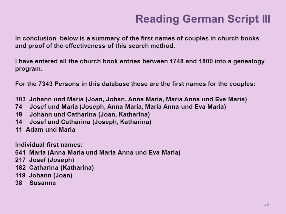 In conclusion–below is a summary of the first names of couples in church books and proof of the effectiveness of this search method.