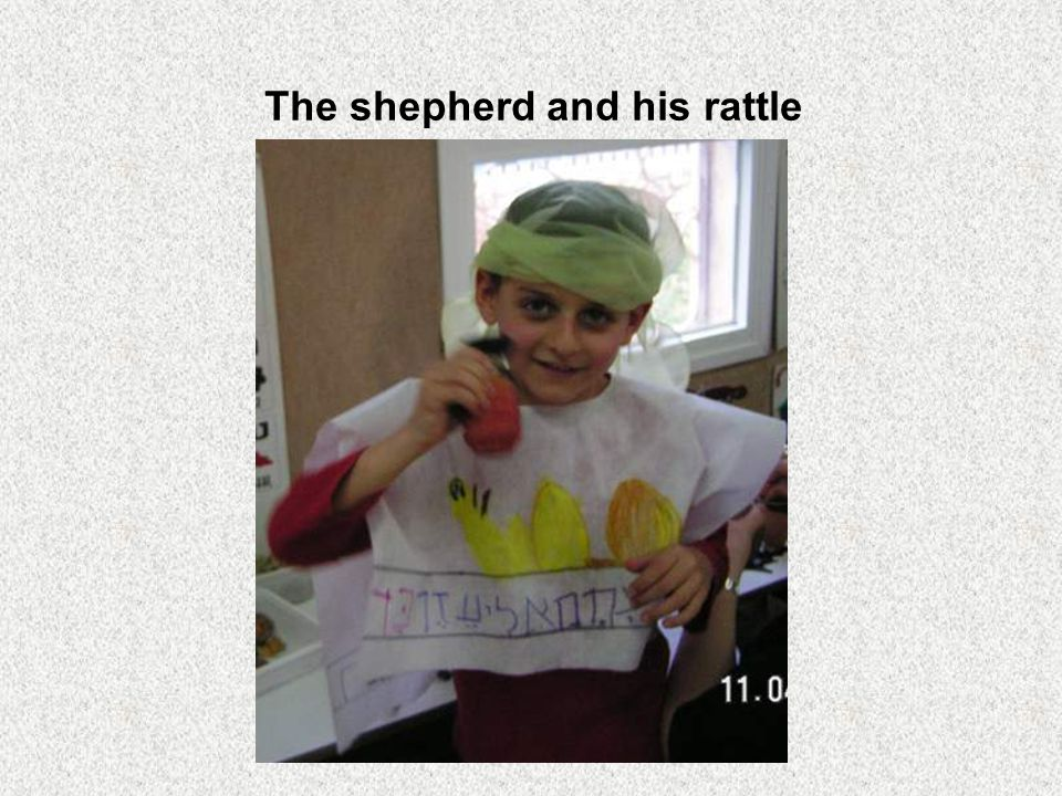 The shepherd and his rattle