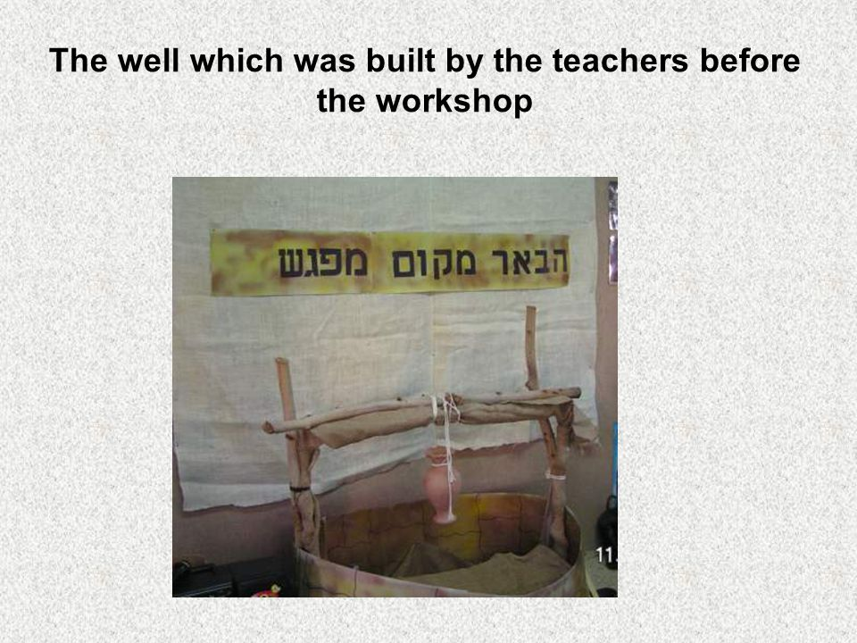The well which was built by the teachers before the workshop