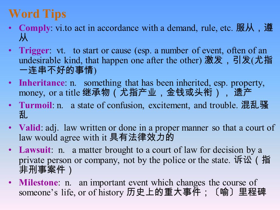 Word Tips Comply: vi.to act in accordance with a demand, rule, etc.