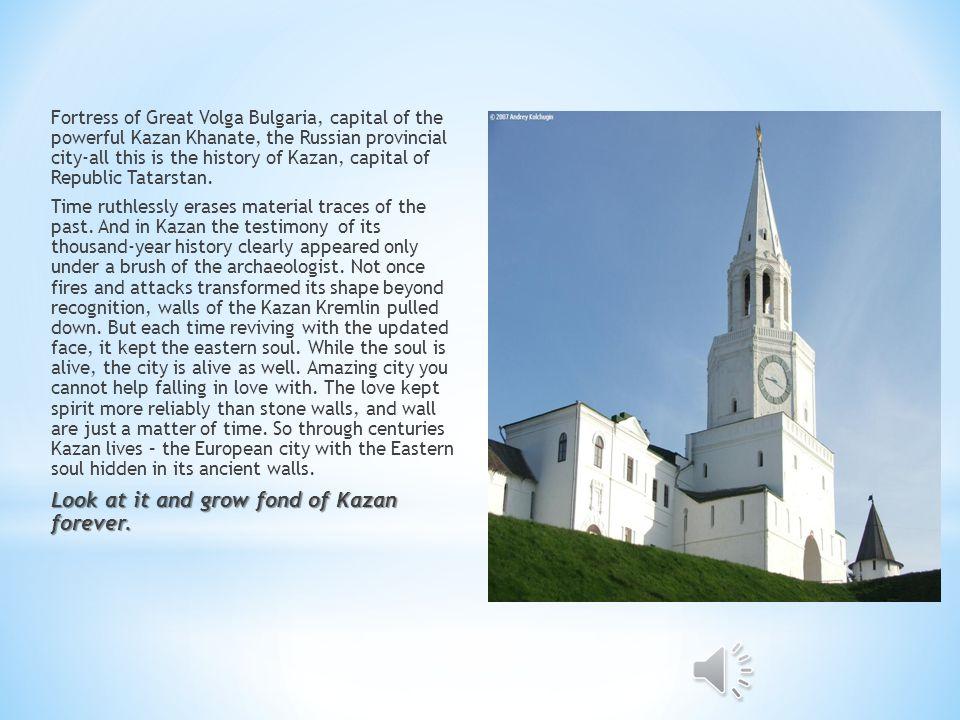 Falling Suumbike Tower is a symbol of Kazan.