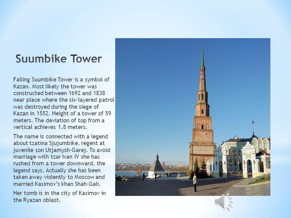 Mosque Kul Sharif is the main Muslim temple of Kazan and Tatarstan.