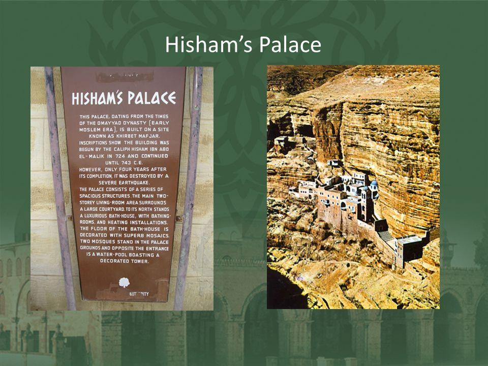 Hishams Palace