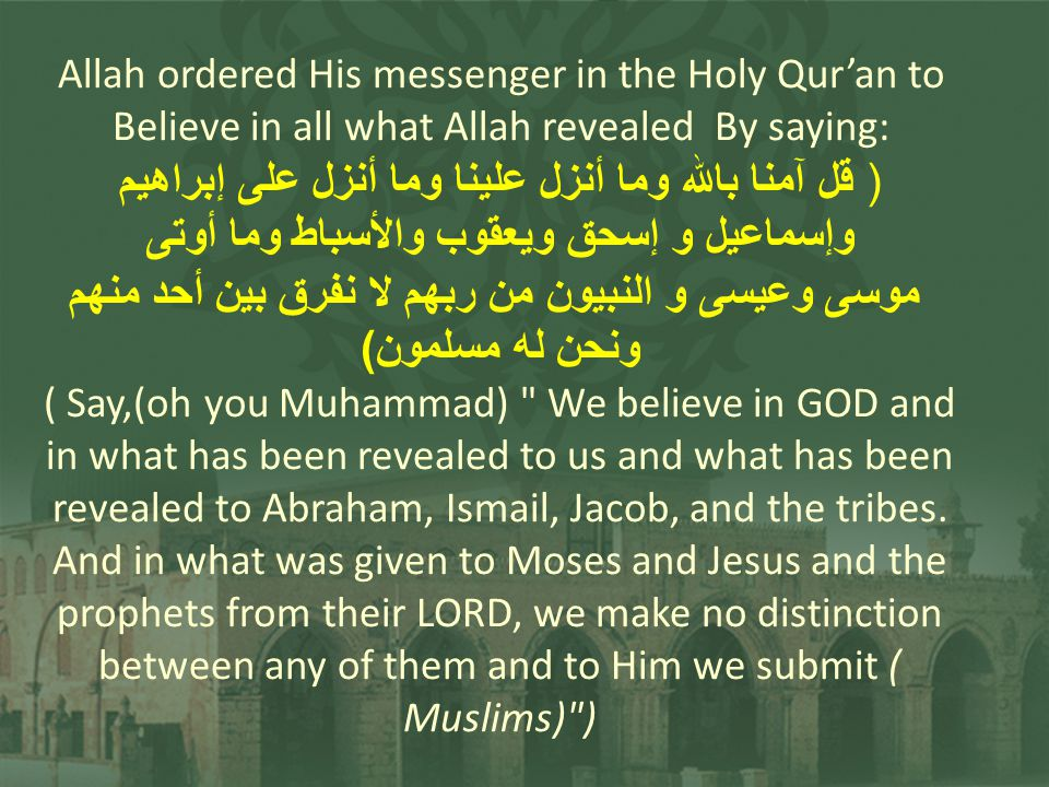 Allah ordered His messenger in the Holy Quran to Believe in all what Allah revealed By saying: ( قل آمنا بالله وما أنزل علينا وما أنزل على إبراهيم وإس