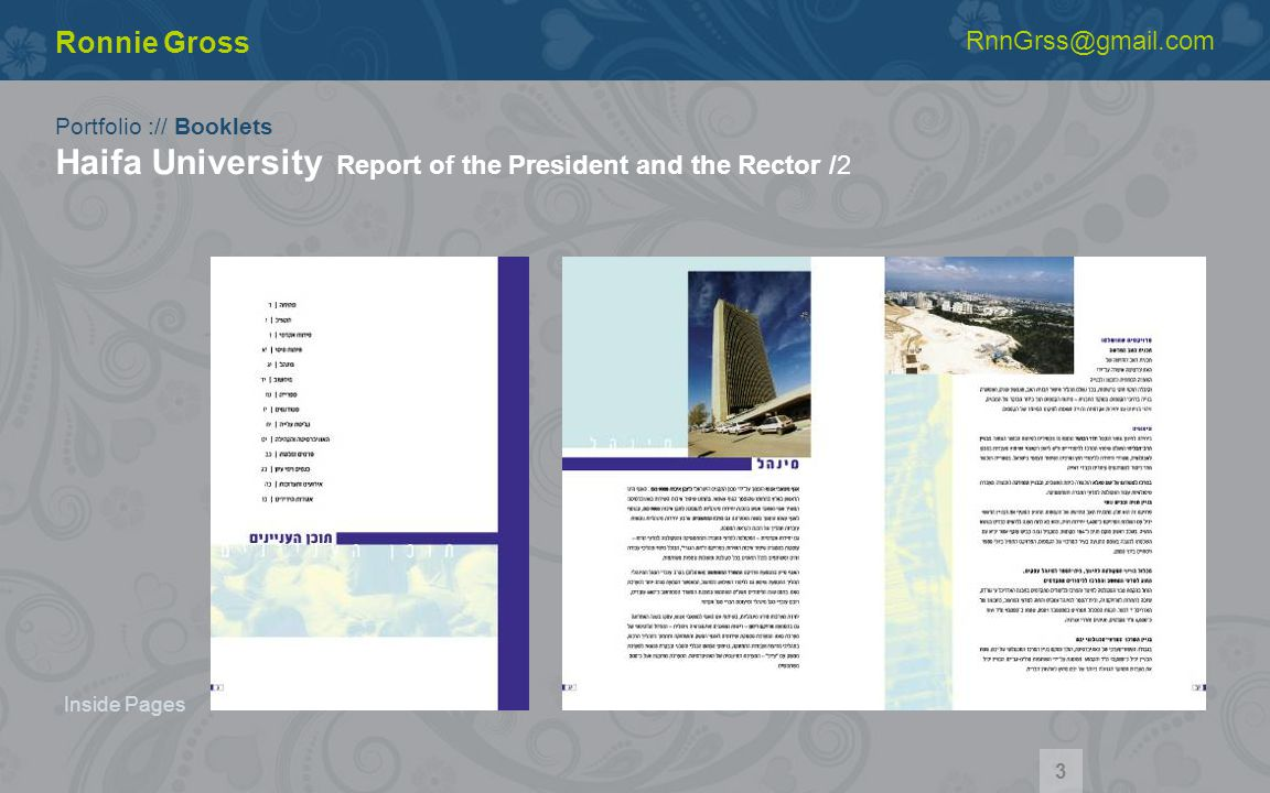 Portfolio :// Booklets Haifa University Report of the President and the Rector /2 Ronnie Gross RnnGrss@gmail.com Inside Pages 3