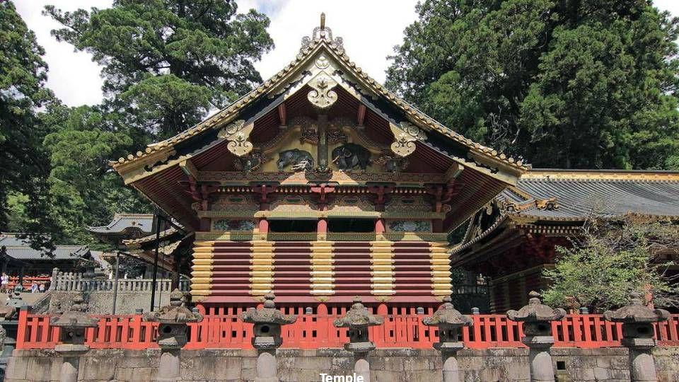 This 100 metres high pagoda (Goju-no-to) is part of the Kofuku-ji temple in Nara