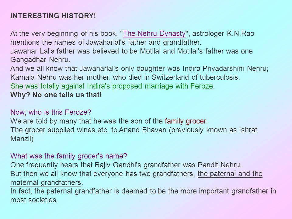 INTERESTING HISTORY.