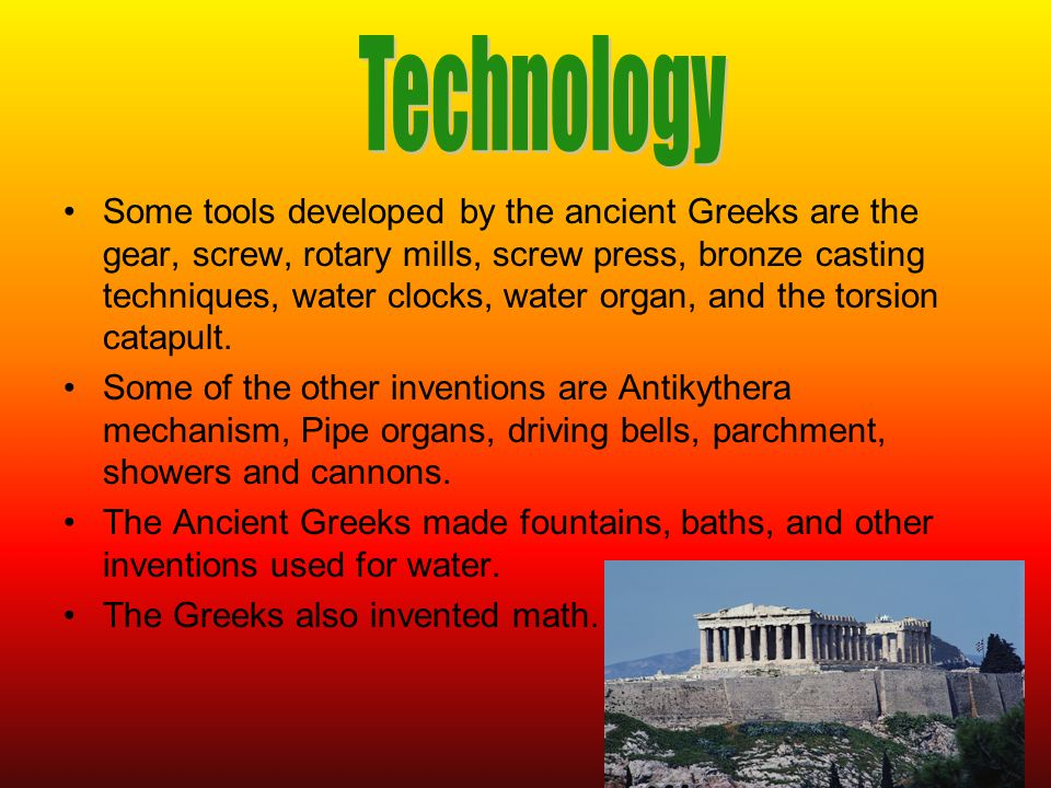 The Temple of Athena Nike- part of the Acropolis in the city of Athens.